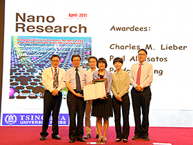 4thNanoResearchAwardCeremony © National Center for Nanoscience and Technology, Chinese Academy of Sciences