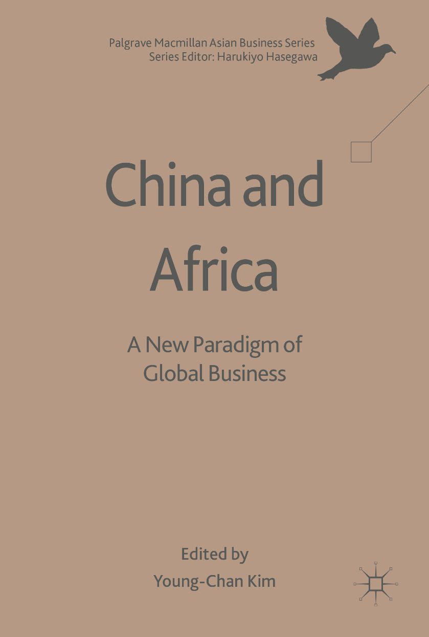 Book_China and Africa