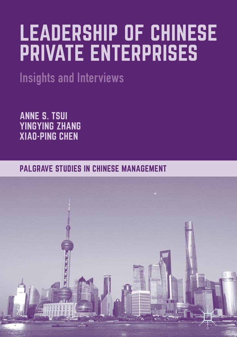 Book_Leadership of Chinese Private Enterprises