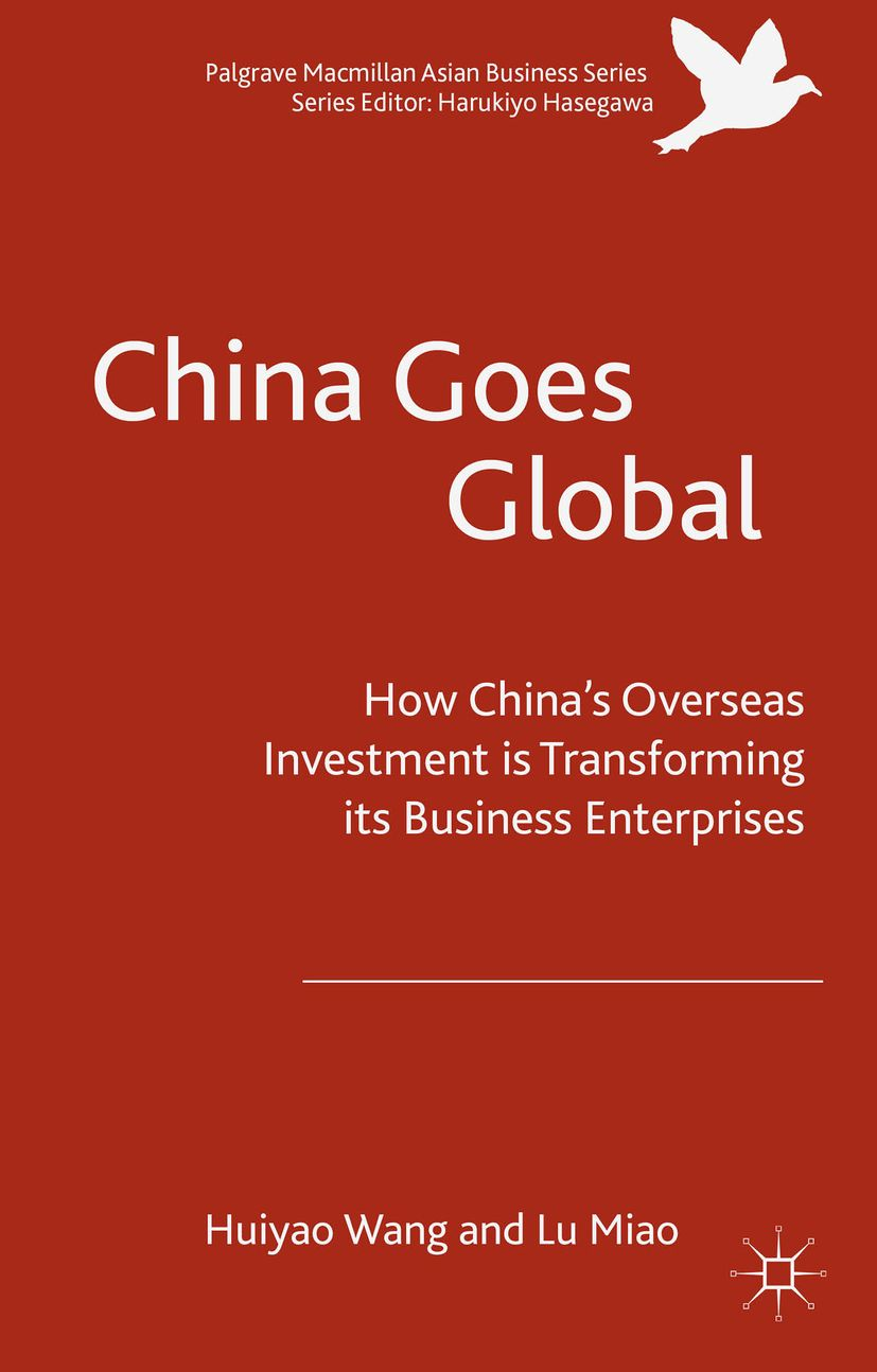 Book_China Goes Global