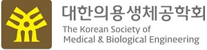 The Korean Society of Medical & Biological Engineering