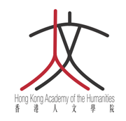 © Hong Kong Academy of the Humanities